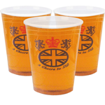 Gobelets en Plastique Union Jack - 284 ml