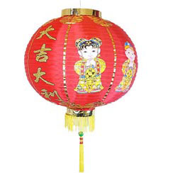 Grand Lampion Chinois à Suspendre - 53 cm
